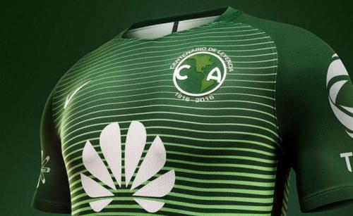 deportv_peores_camisetas_historia_futbol_6